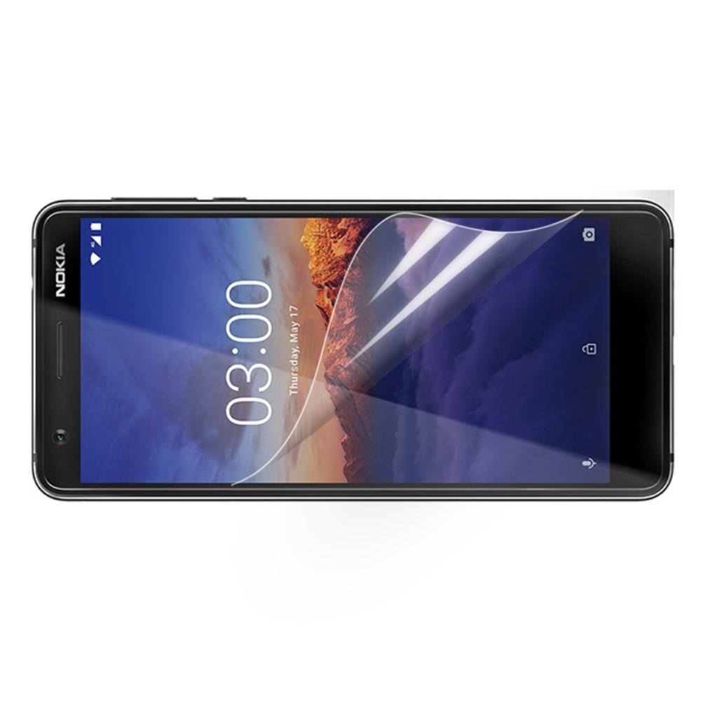 Ультра прозрачная глянцевая защитная пленка для экрана Nokia 3.1 2018