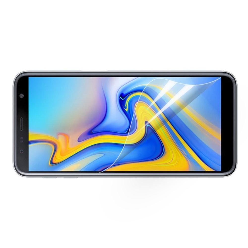 Ультра прозрачная глянцевая защитная пленка для экрана Samsung Galaxy J6 Plus 2018 SM-J610F