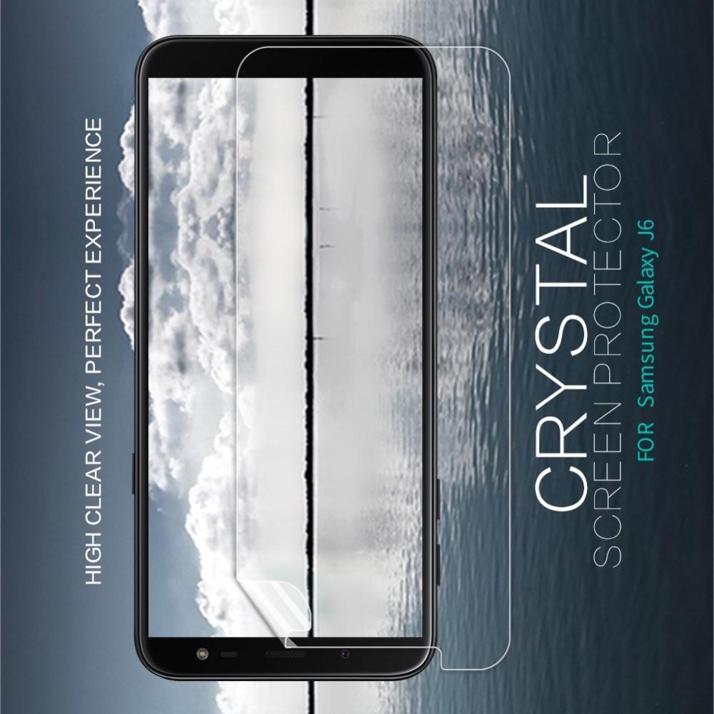 Ультра прозрачная глянцевая защитная пленка для экрана Samsung Galaxy J6 SM-J600