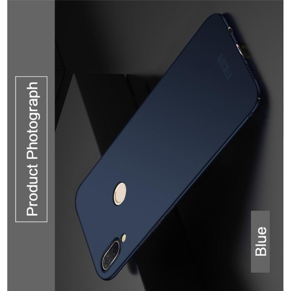 Ультратонкий Матовый Кейс Пластиковый Накладка Чехол для Huawei P smart+ / Nova 3i Синий