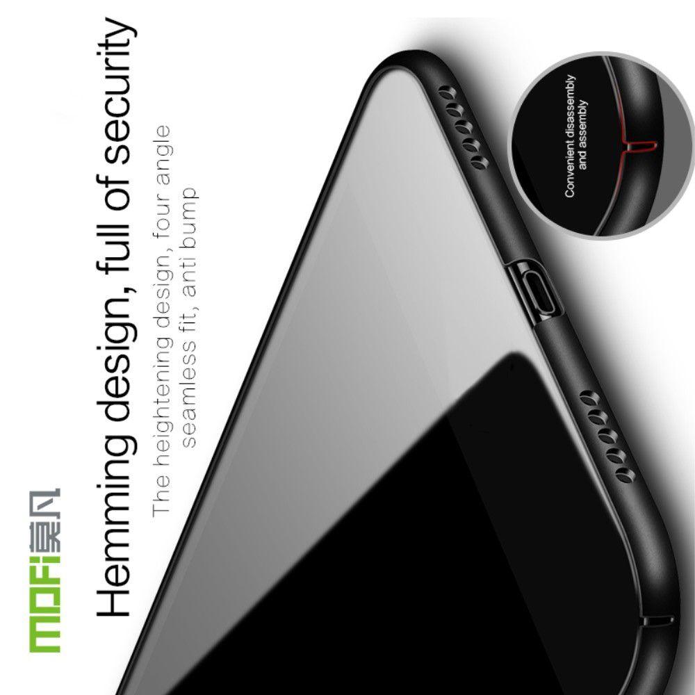 Ультратонкий Матовый Кейс Пластиковый Накладка Чехол для Huawei P20 Pro Черный