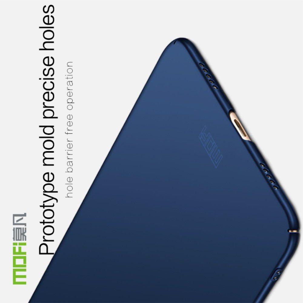 Ультратонкий Матовый Кейс Пластиковый Накладка Чехол для Huawei P20 Pro Синий