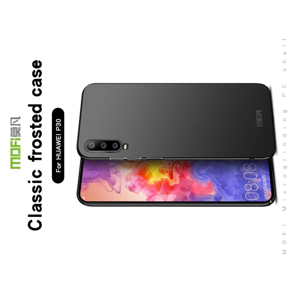 Ультратонкий Матовый Кейс Пластиковый Накладка Чехол для Huawei P30 Черный