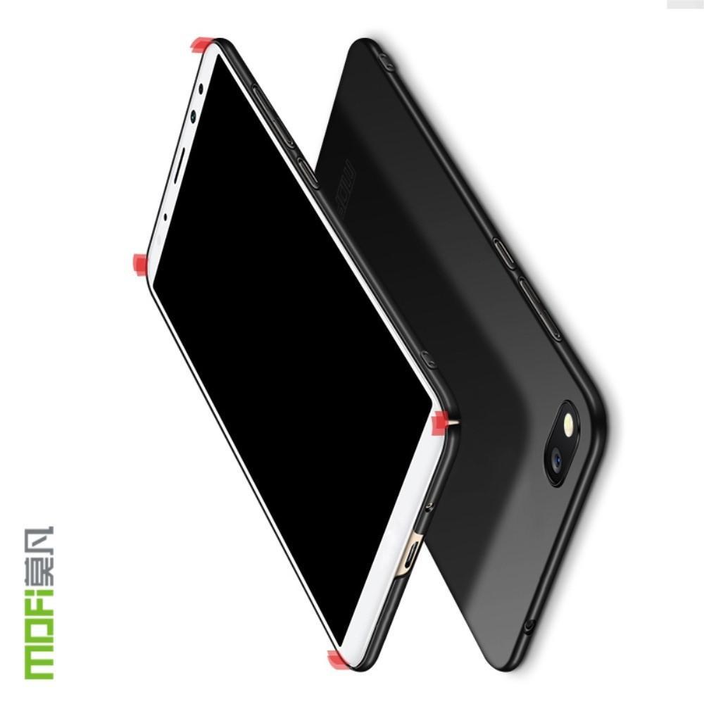 Ультратонкий Матовый Кейс Пластиковый Накладка Чехол для Huawei Y5 2018 / Y5 Prime 2018 / Honor 7A Черный
