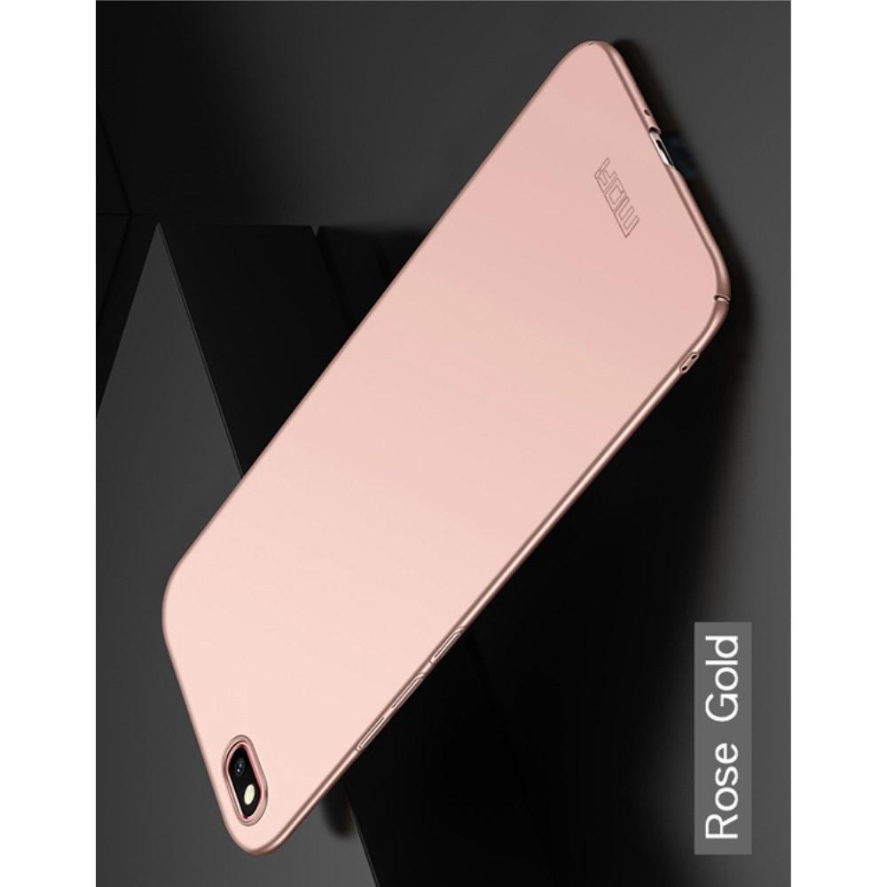 Ультратонкий Матовый Кейс Пластиковый Накладка Чехол для Huawei Y5 2018 / Y5 Prime 2018 / Honor 7A Розовое Золото