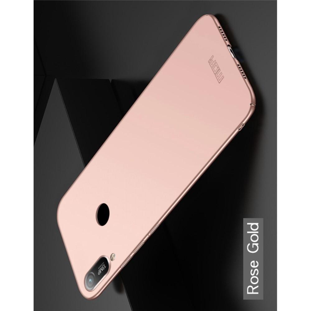 Ультратонкий Матовый Кейс Пластиковый Накладка Чехол для Huawei Y6 2019 Розовое Золото