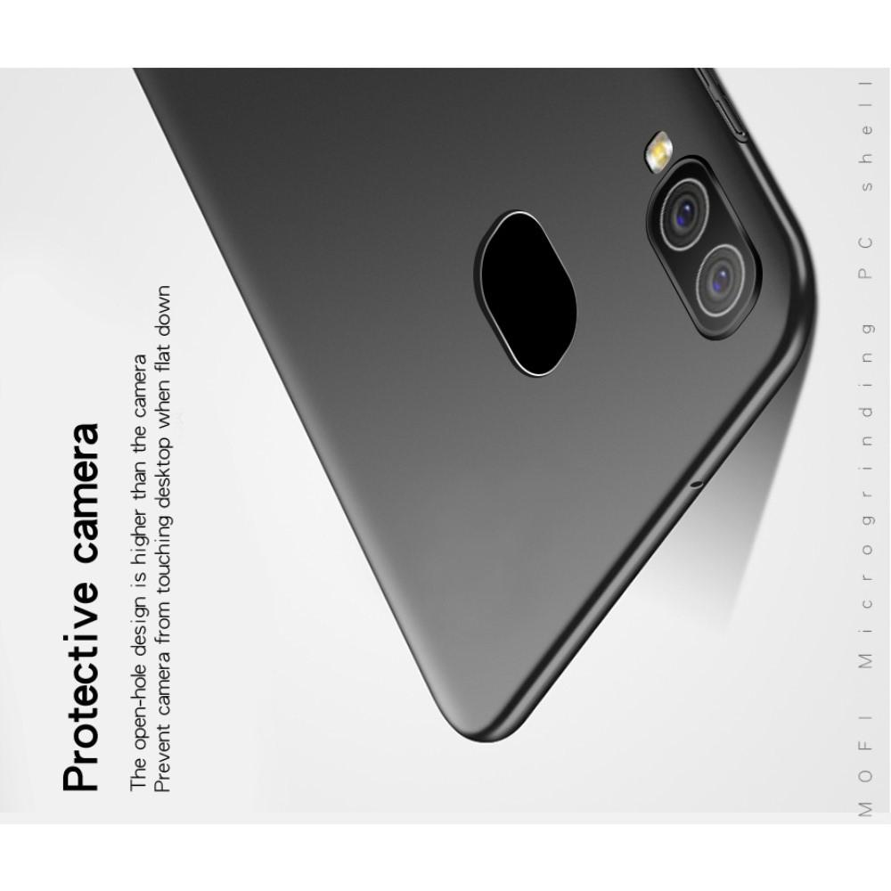 Ультратонкий Матовый Кейс Пластиковый Накладка Чехол для Samsung Galaxy A20e Черный