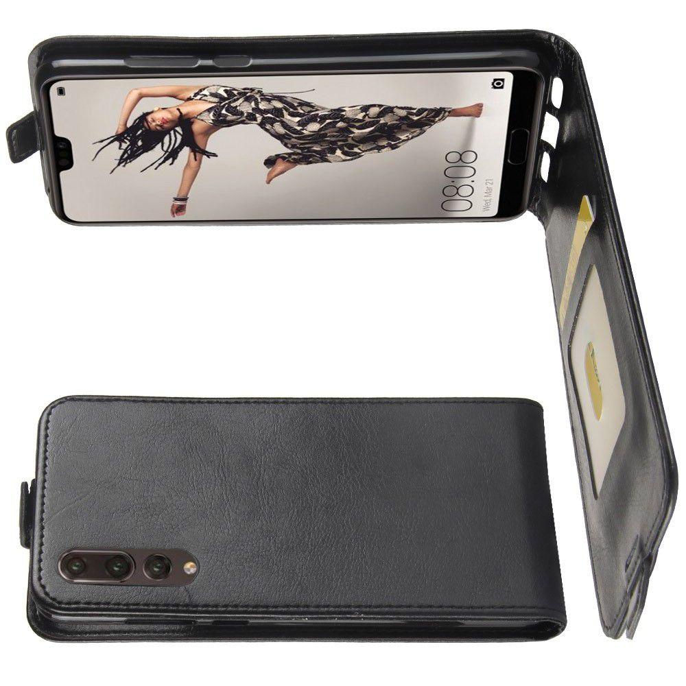 Вертикальный флип чехол книжка с откидыванием вниз для Huawei P20 Pro - Черный