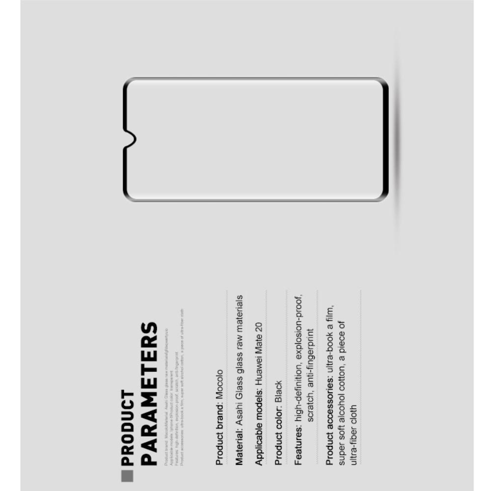 Закаленное Изогнутое Защитное MOCOLO Tempered 3D Стекло для Huawei Mate 20 Черное