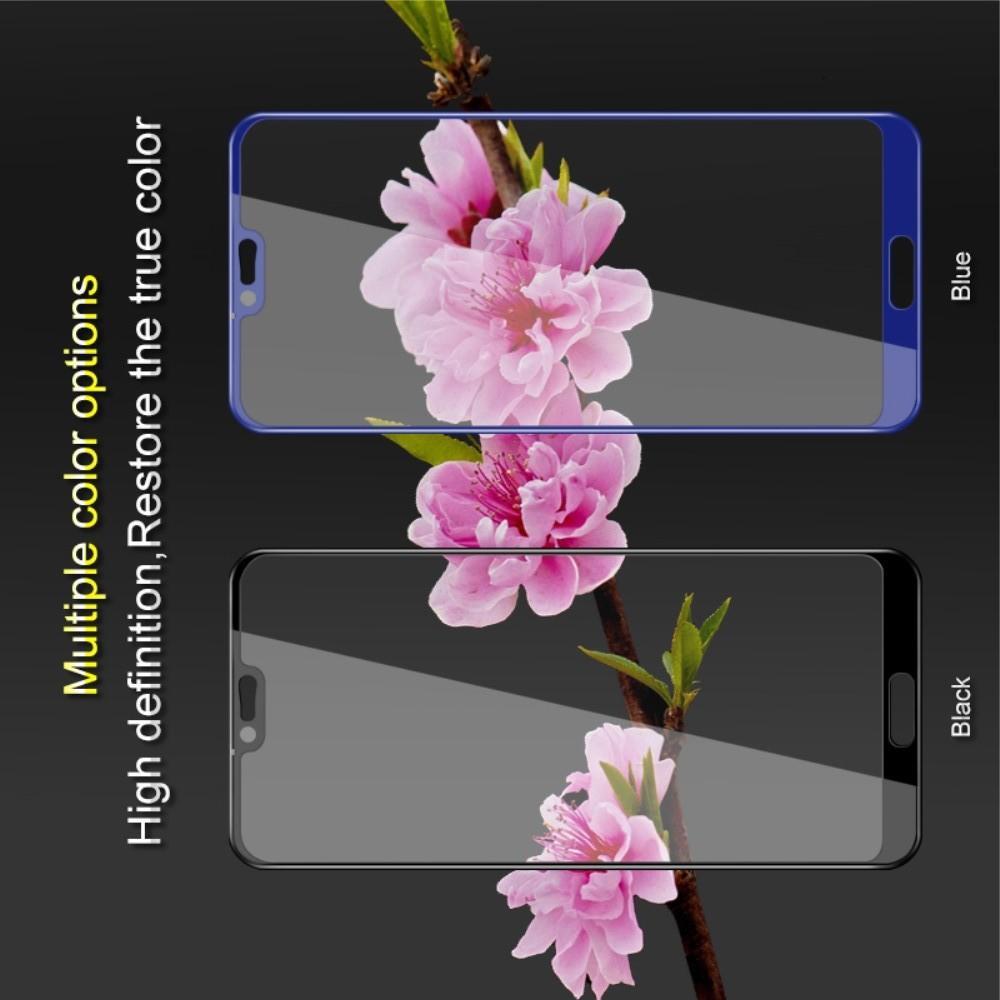 Закаленное Полноклеевое Full Glue Screen Cover IMAK Pro+ Стекло для Huawei Honor 10 Черное