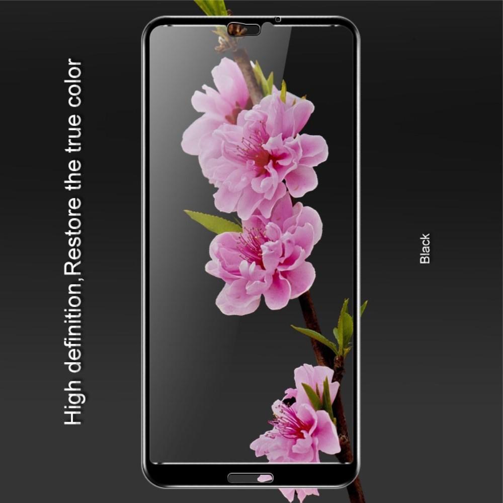 Закаленное Полноклеевое Full Glue Screen Cover IMAK Pro+ Стекло для Huawei P20 lite Черное