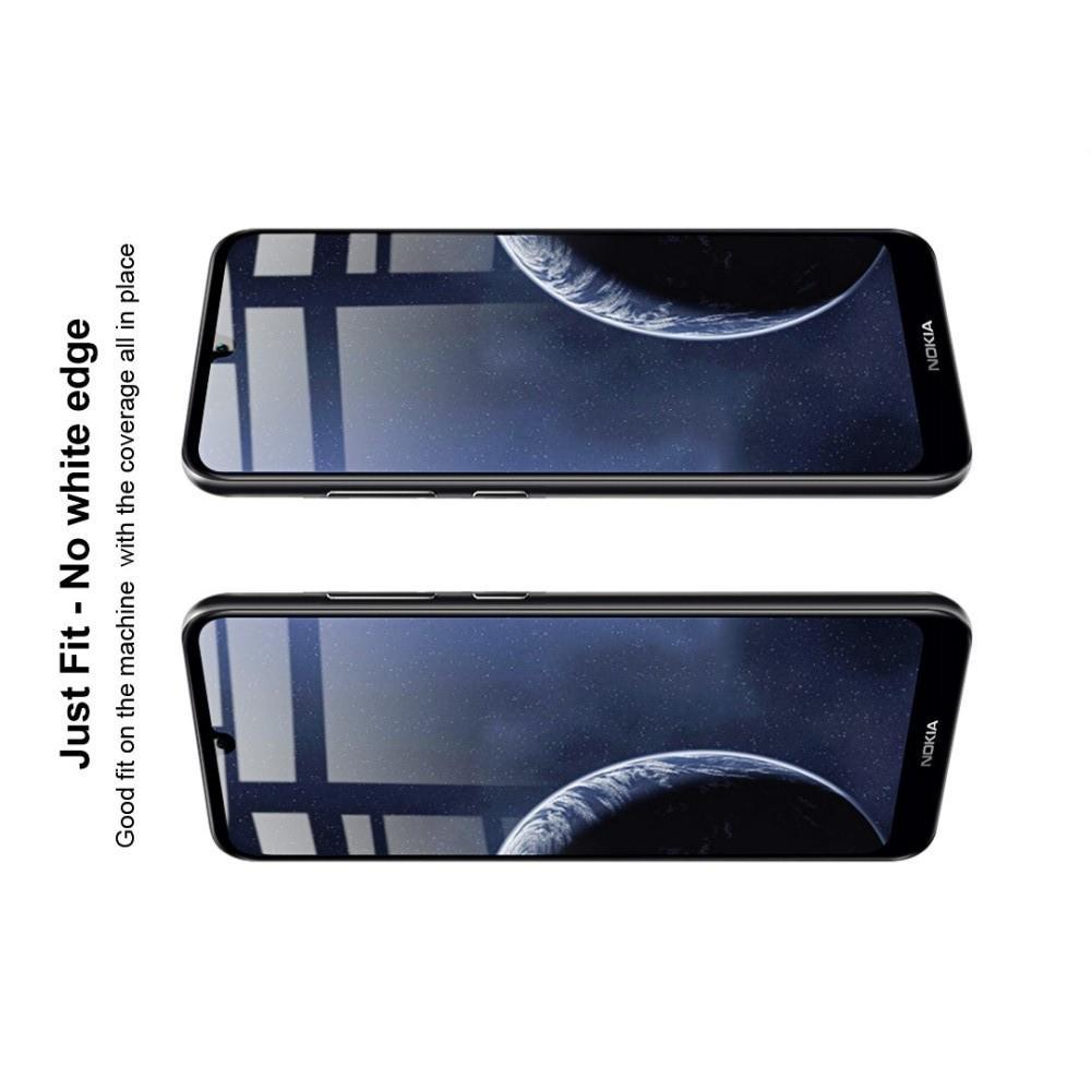 Закаленное Полноклеевое Full Glue Screen Cover IMAK Pro+ Стекло для Nokia 4.2 Черное