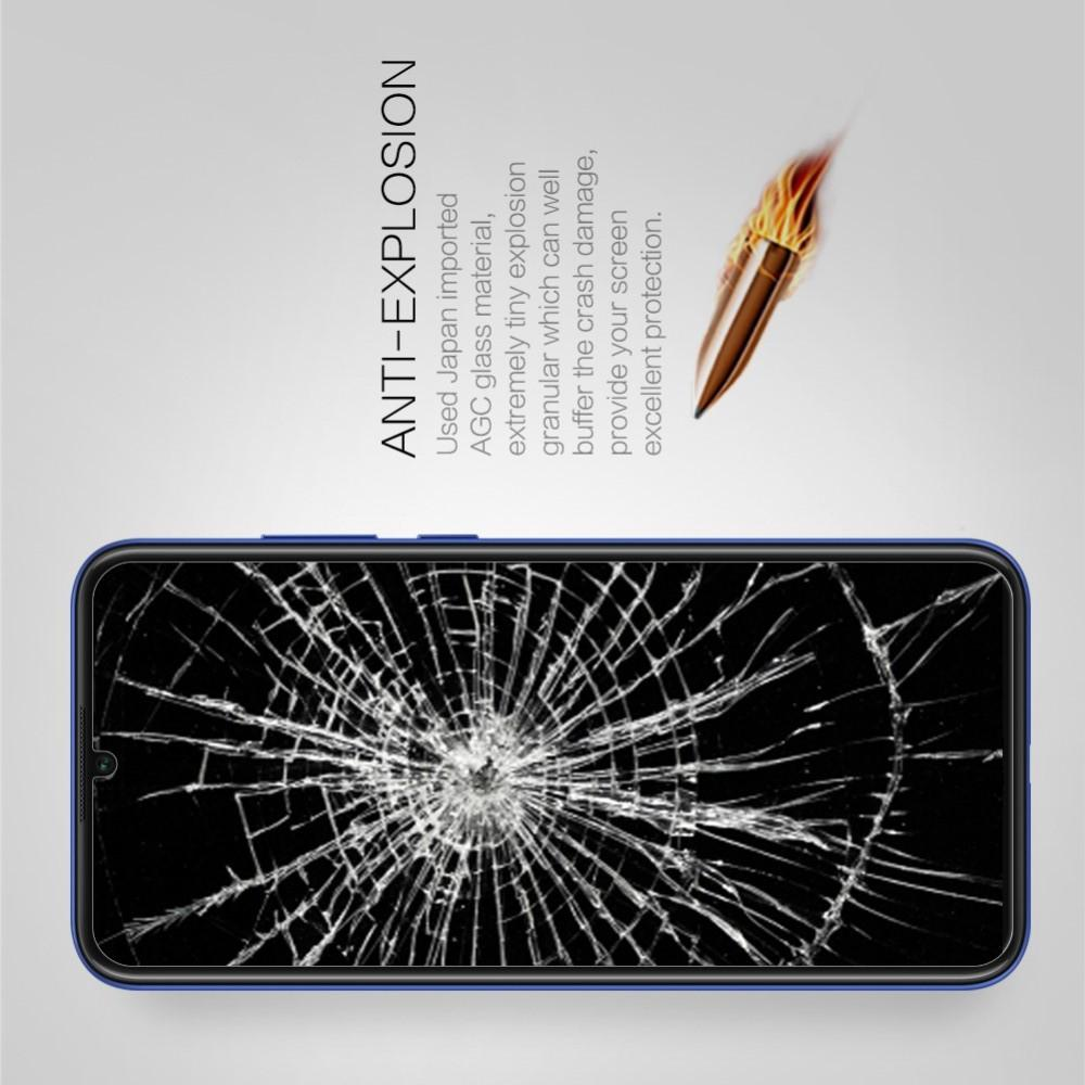Закаленное Защитное Олеофобное NILLKIN H+PRO Прозрачное стекло на экран Huawei Honor 8A