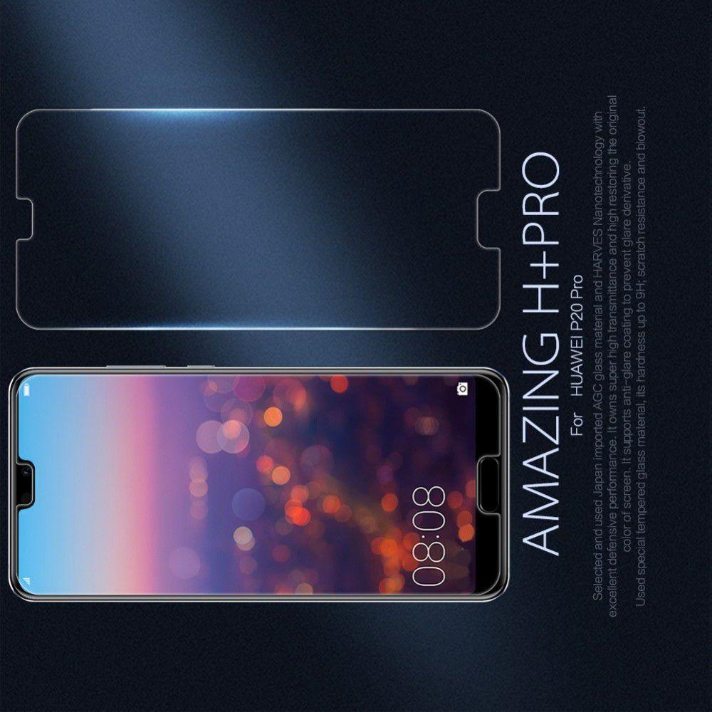 Закаленное Защитное Олеофобное NILLKIN H+PRO Прозрачное стекло на экран Huawei P20 Pro