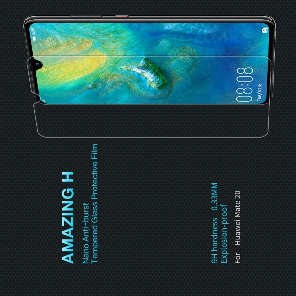 Закаленное Защитное Олеофобное NILLKIN H Прозрачное стекло на экран Huawei Mate 20