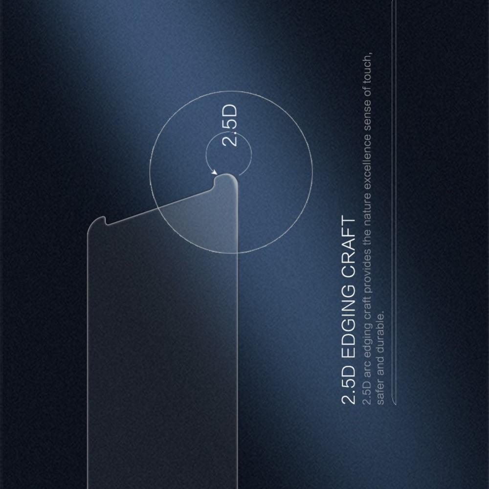 Закаленное Защитное Олеофобное NILLKIN H Прозрачное стекло на экран Huawei Nova 2i / Mate 10 Lite