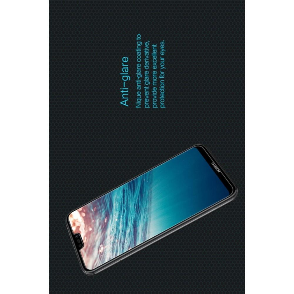 Закаленное Защитное Олеофобное NILLKIN H Прозрачное стекло на экран Huawei P20 lite