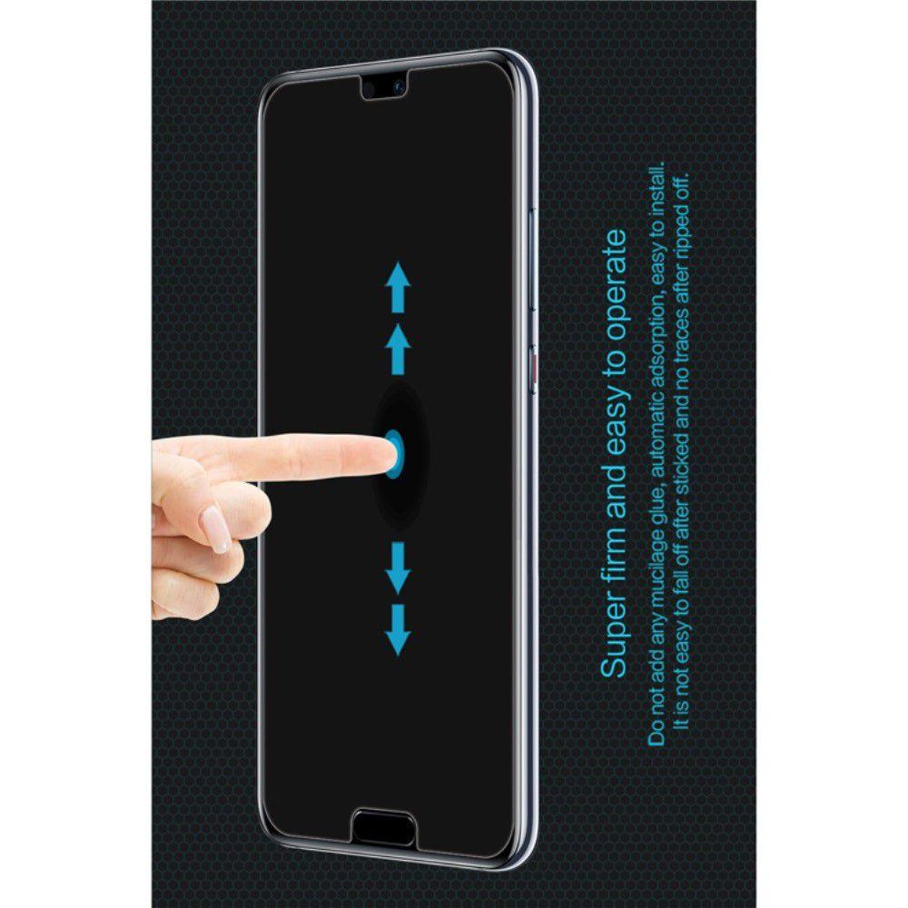 Закаленное Защитное Олеофобное NILLKIN H Прозрачное стекло на экран Huawei P20 Pro