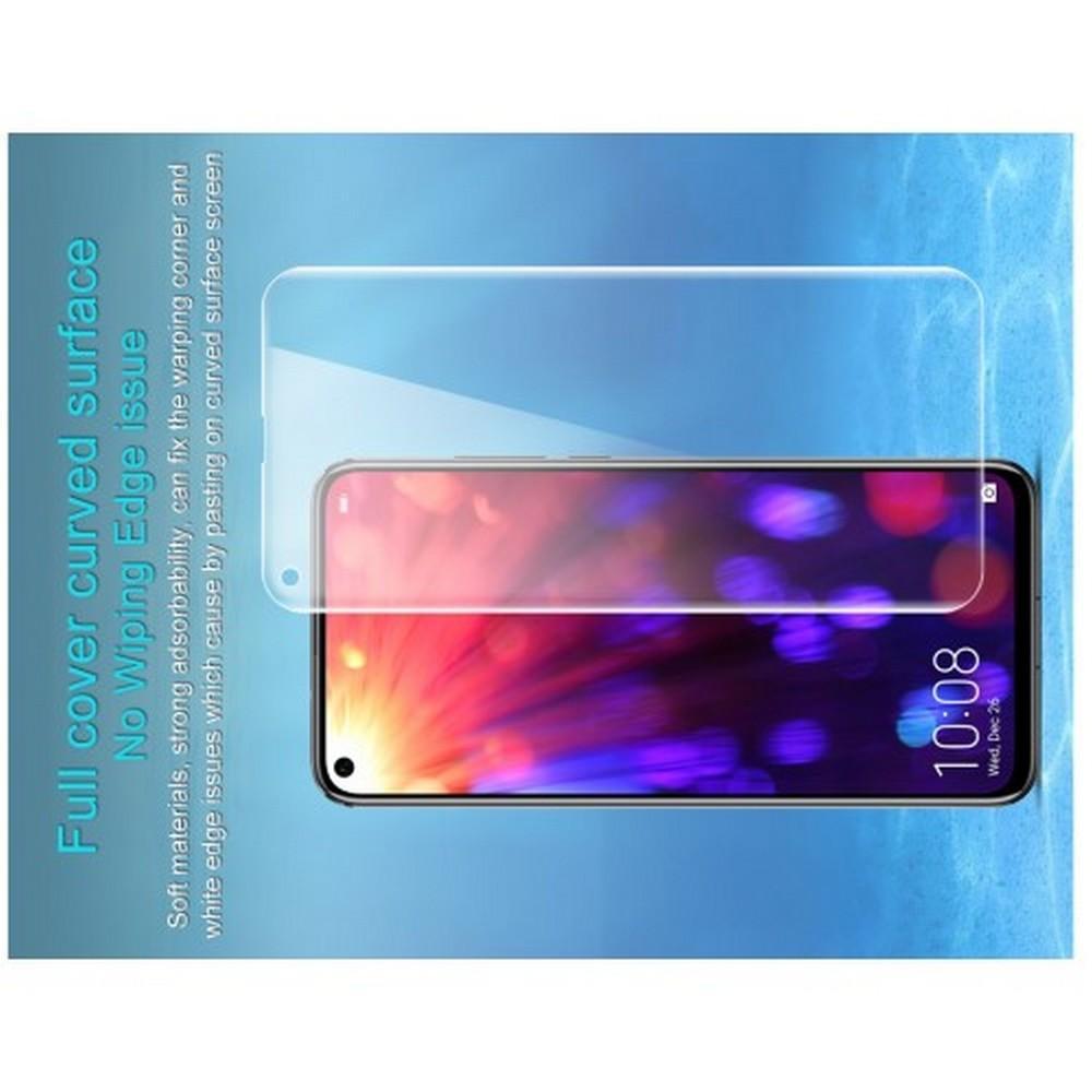 Защитная Гидрогель Full Screen Cover IMAK Hydrogel пленка на экран Huawei Honor View 20 (V20) - 2шт.