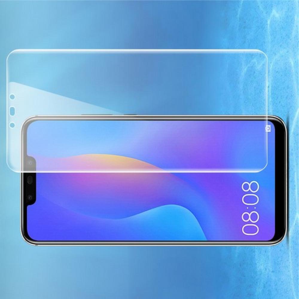 Защитная Гидрогель Full Screen Cover IMAK Hydrogel пленка на экран Huawei Mate 20 Lite