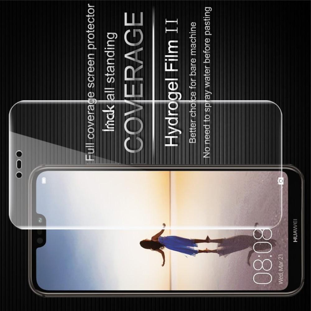 Защитная Гидрогель Full Screen Cover IMAK Hydrogel пленка на экран Huawei P20 lite