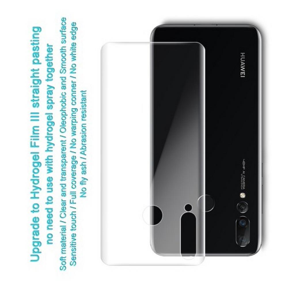 Защитная Гидрогель Full Screen Cover IMAK Hydrogel пленка на Заднюю Панель Huawei Nova 4 - 2шт.