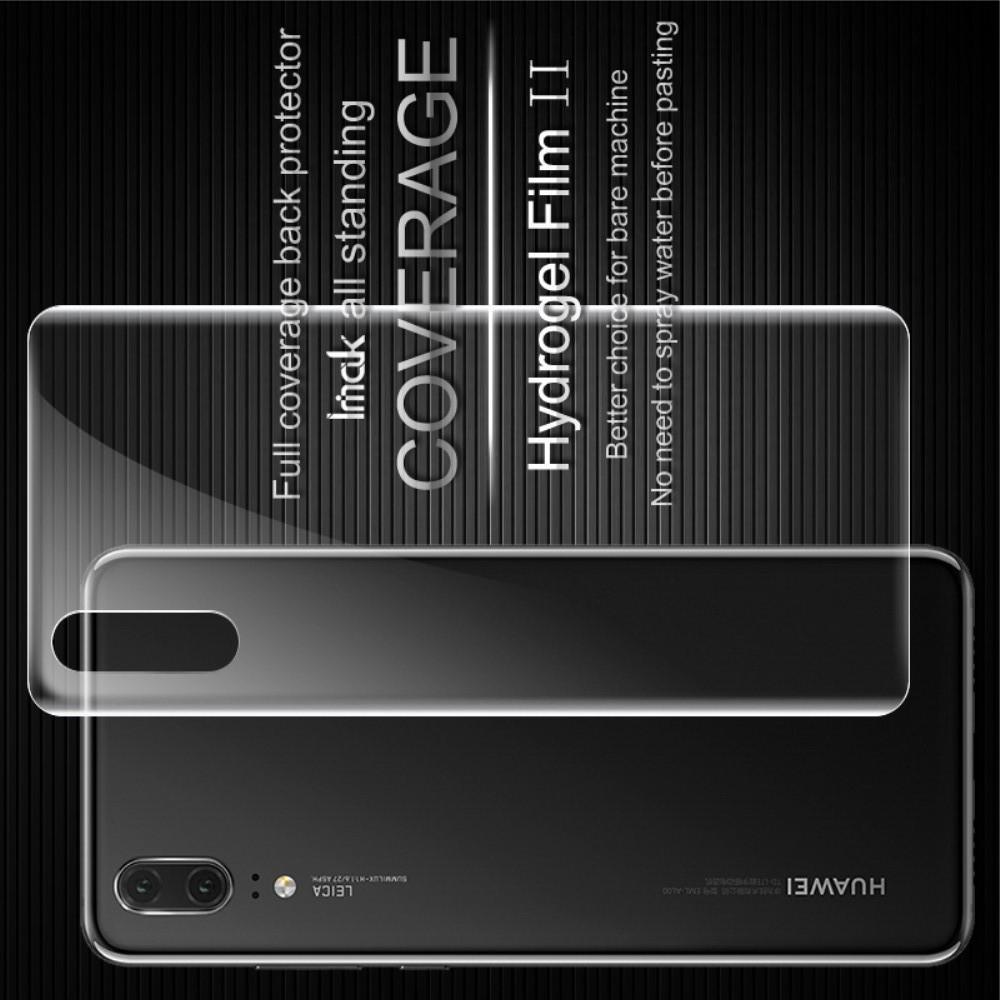 Защитная Гидрогель Full Screen Cover IMAK Hydrogel пленка на Заднюю Панель Huawei P20