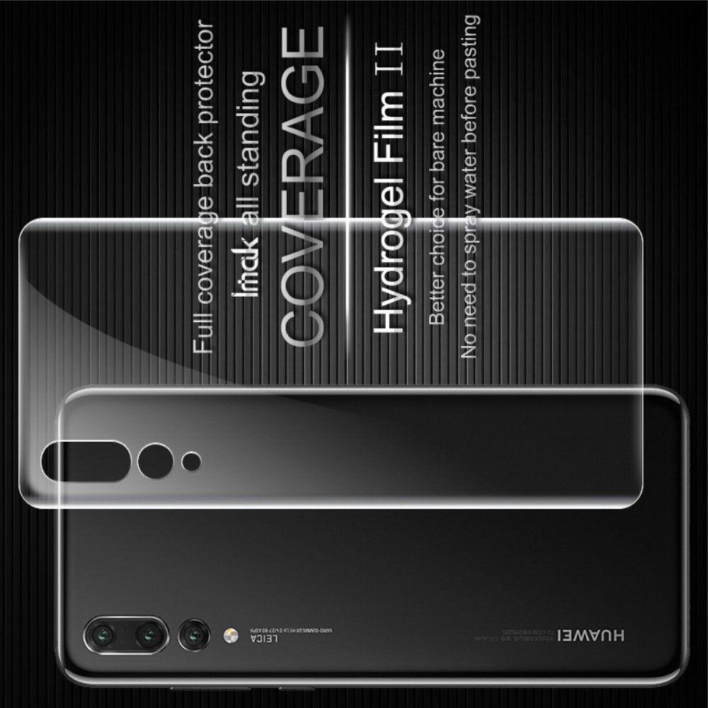 Защитная Гидрогель Full Screen Cover IMAK Hydrogel пленка на Заднюю Панель Huawei P20 Pro