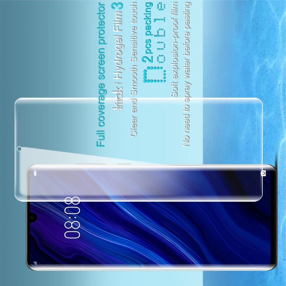 Защитная Гидрогель Full Screen Cover IMAK Hydrogel пленка на экран Huawei P30 Pro - 2 шт.