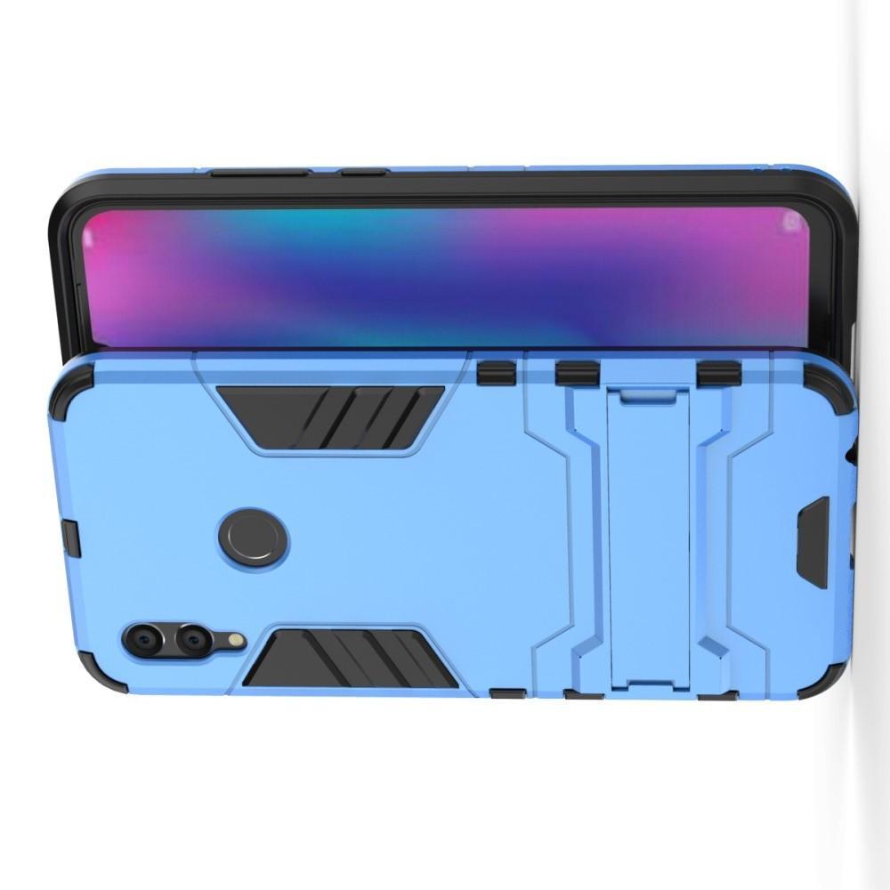 Защитный усиленный гибридный чехол противоударный с подставкой для Huawei Honor 10 Lite Синий