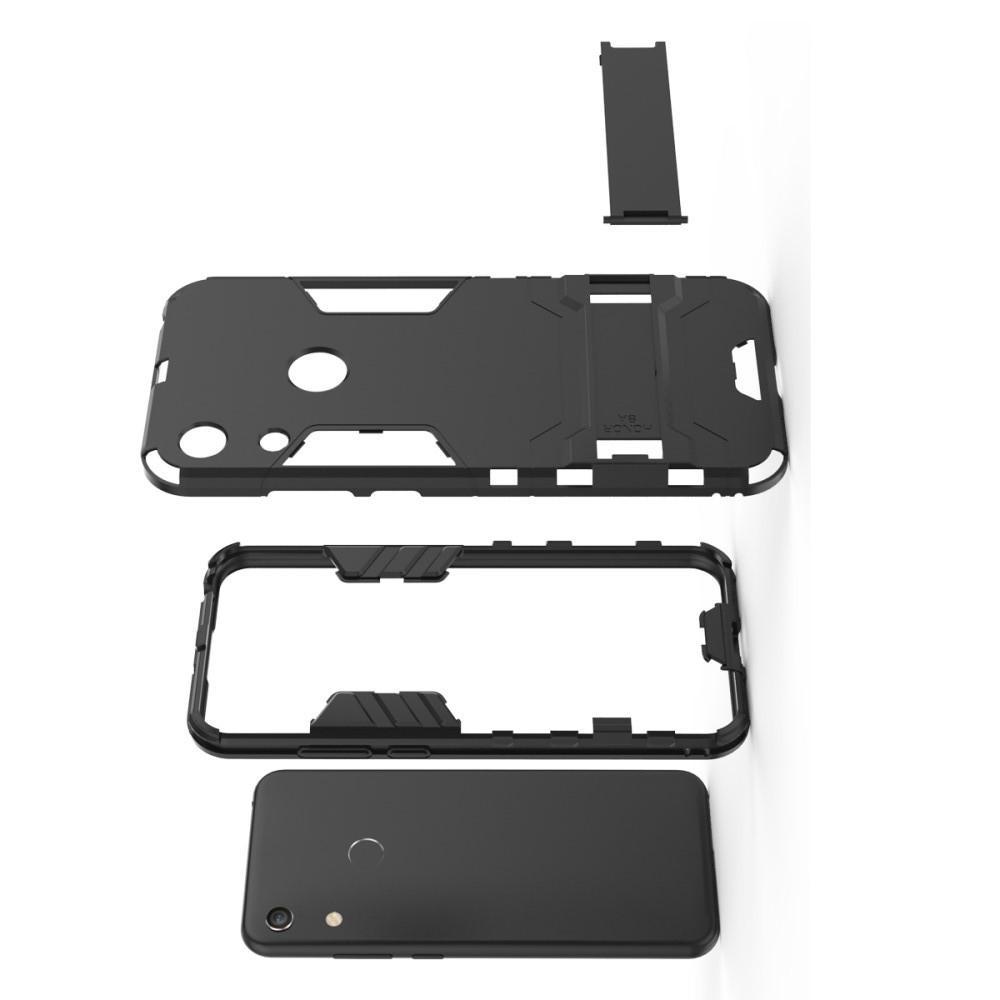 Защитный усиленный гибридный чехол противоударный с подставкой для Huawei Honor 8A Черный