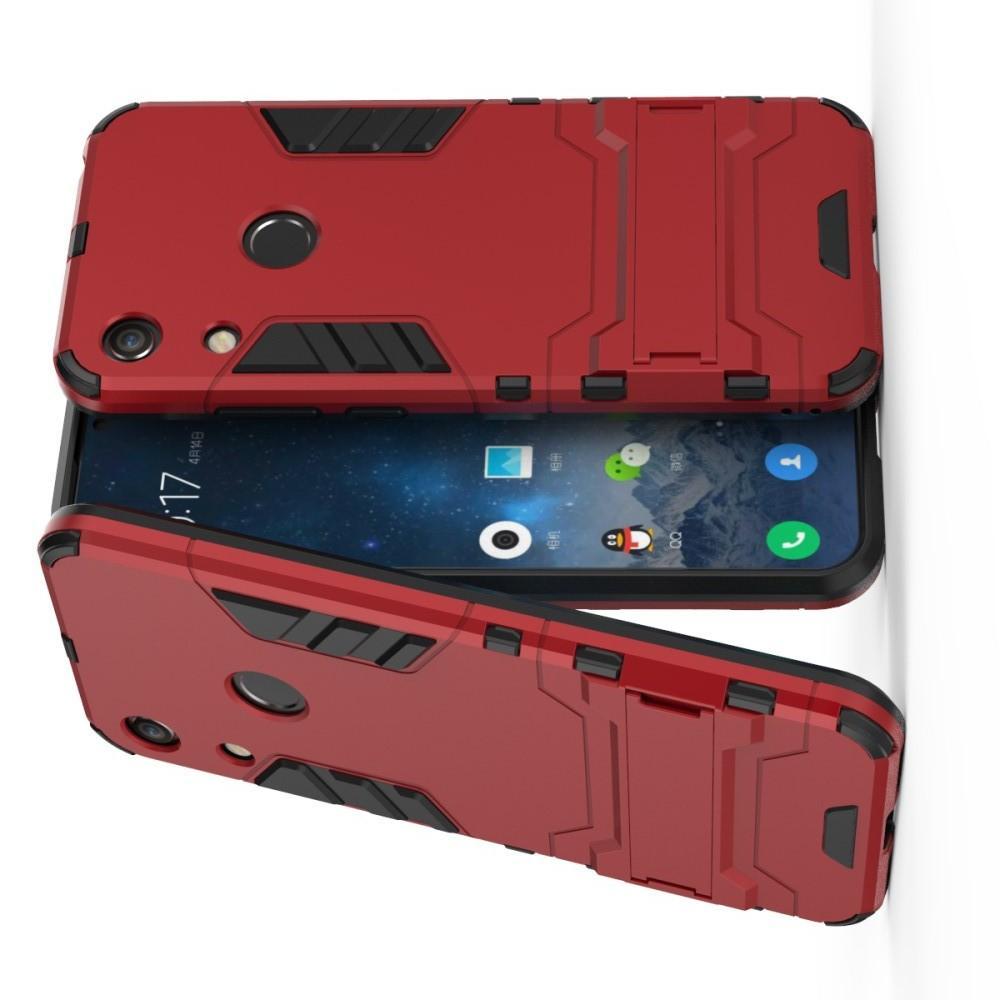 Защитный усиленный гибридный чехол противоударный с подставкой для Huawei Honor 8A Красный