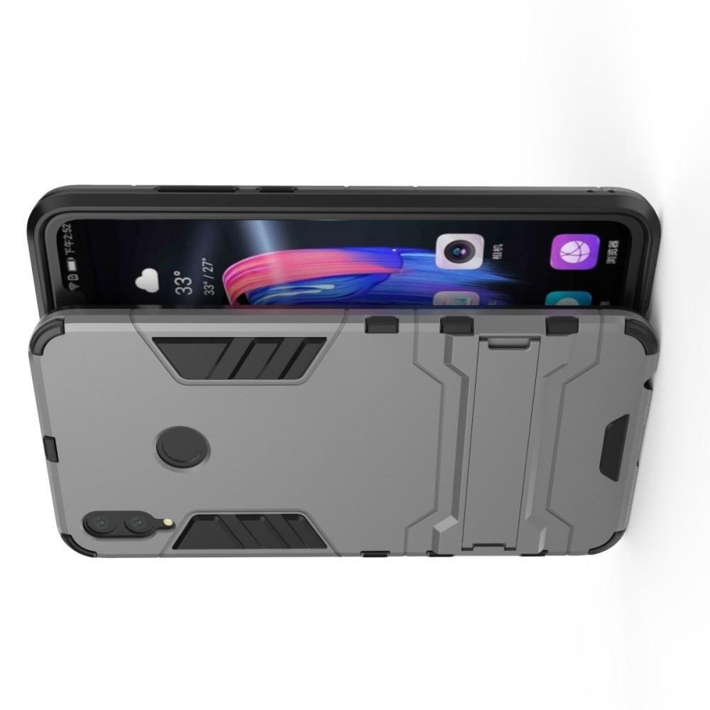 Защитный усиленный гибридный чехол противоударный с подставкой для Huawei Honor 8X Серый