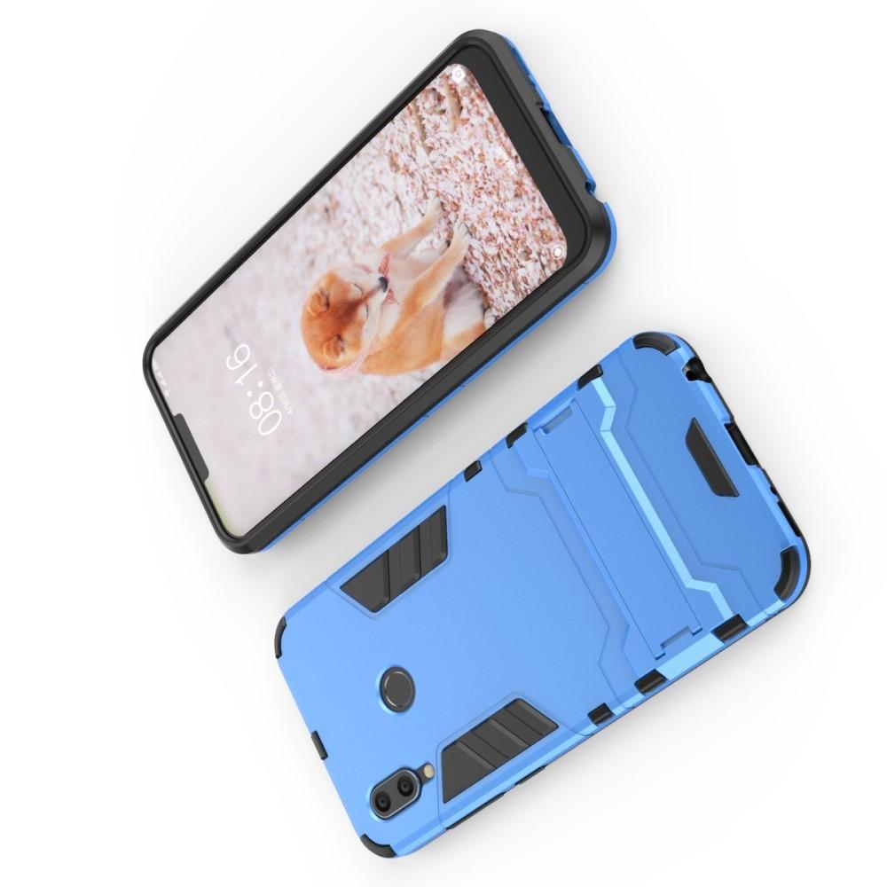 Защитный усиленный гибридный чехол противоударный с подставкой для Huawei Honor Play Голубой