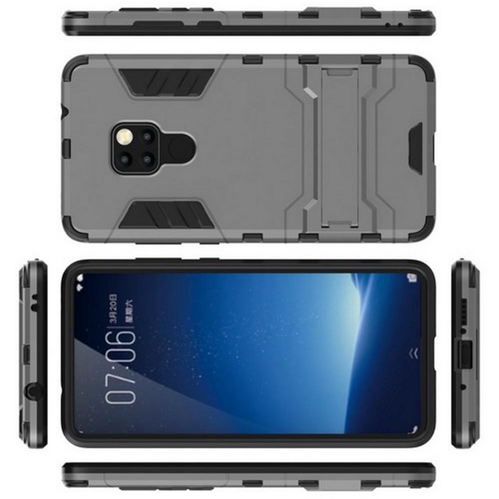 Защитный усиленный гибридный чехол противоударный с подставкой для Huawei Mate 20 Серый