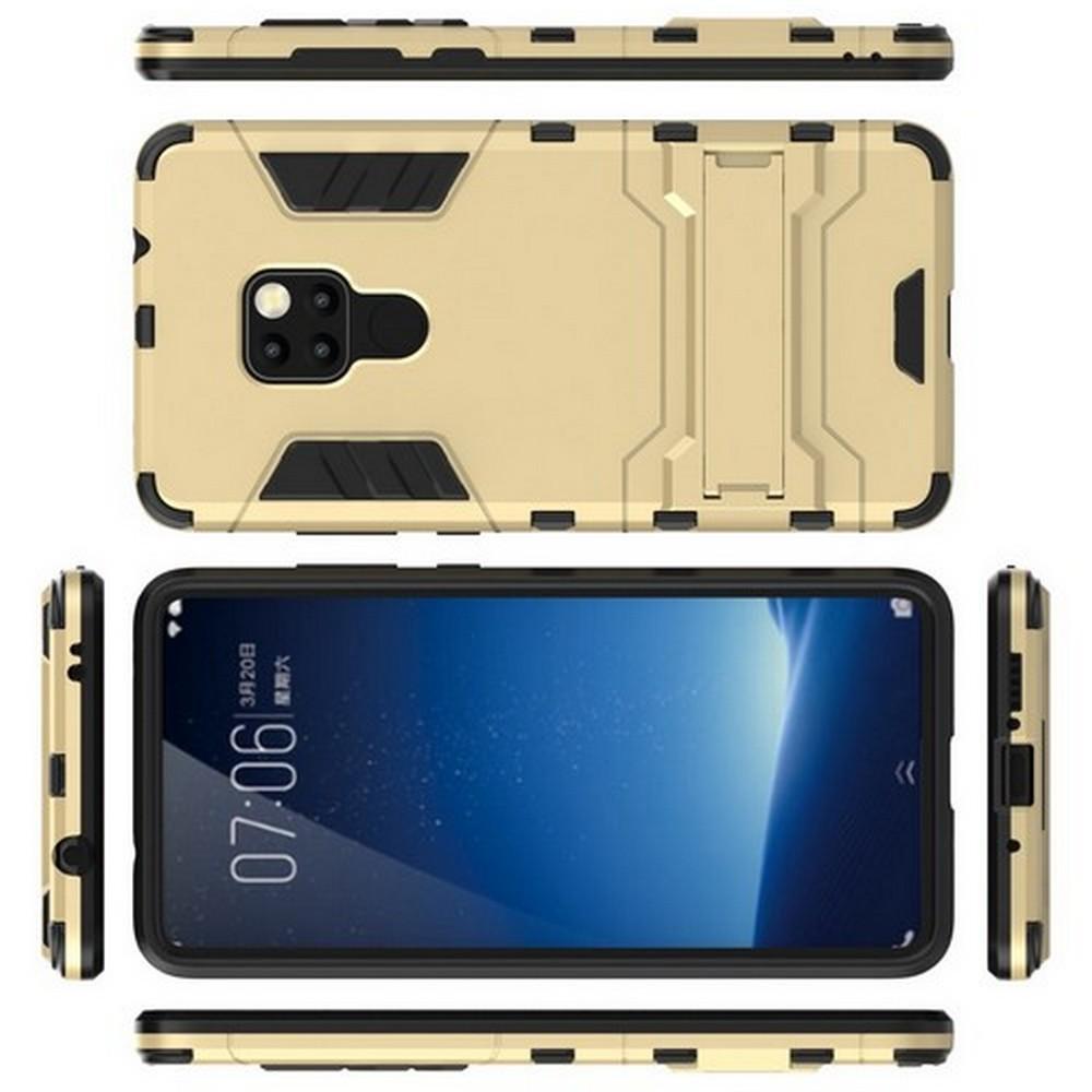 Защитный усиленный гибридный чехол противоударный с подставкой для Huawei Mate 20 Золотой