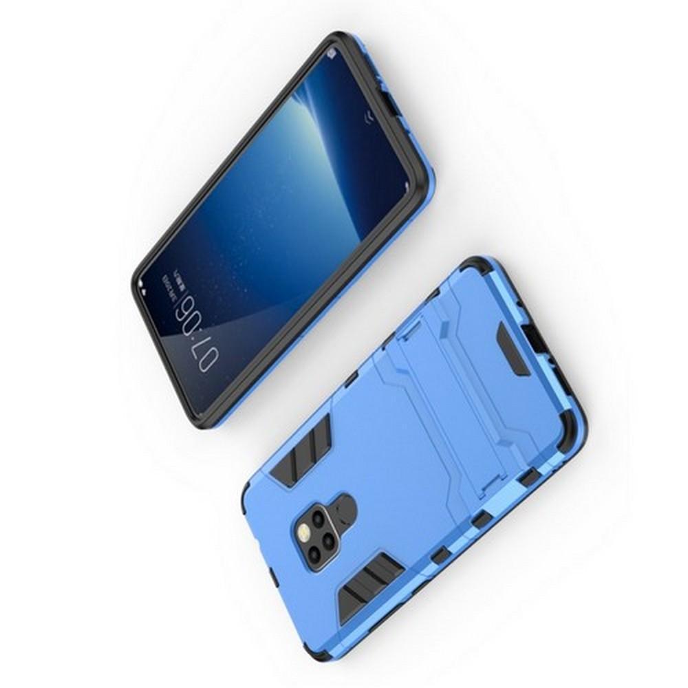 Защитный усиленный гибридный чехол противоударный с подставкой для Huawei Mate 20 Синий