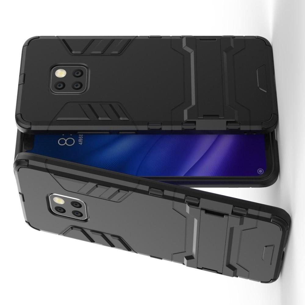 Защитный усиленный гибридный чехол противоударный с подставкой для Huawei Mate 20 Pro Черный