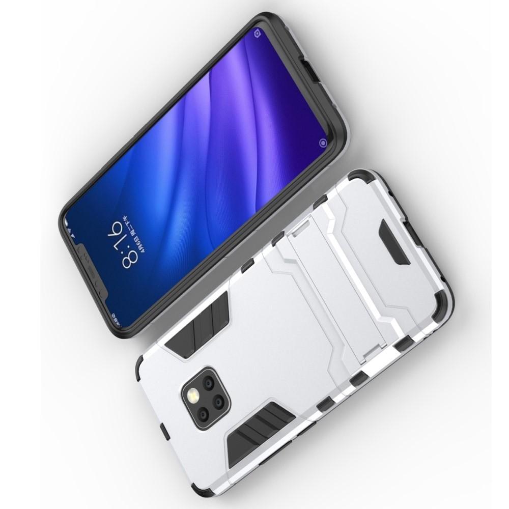 Защитный усиленный гибридный чехол противоударный с подставкой для Huawei Mate 20 Pro Серебряный