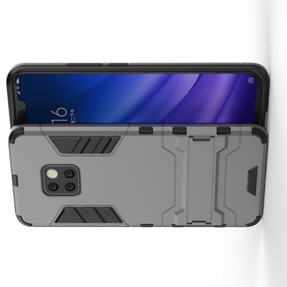 Защитный усиленный гибридный чехол противоударный с подставкой для Huawei Mate 20 Pro Серый