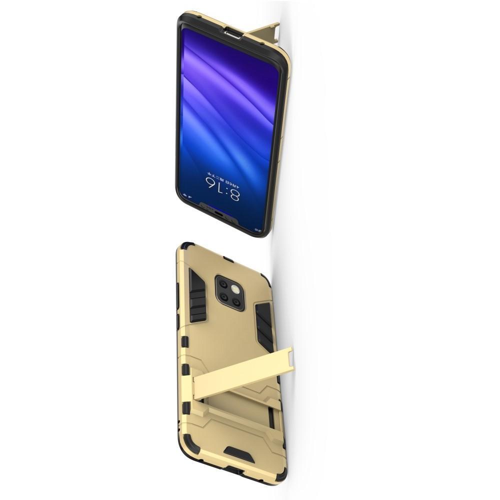Защитный усиленный гибридный чехол противоударный с подставкой для Huawei Mate 20 Pro Золотой