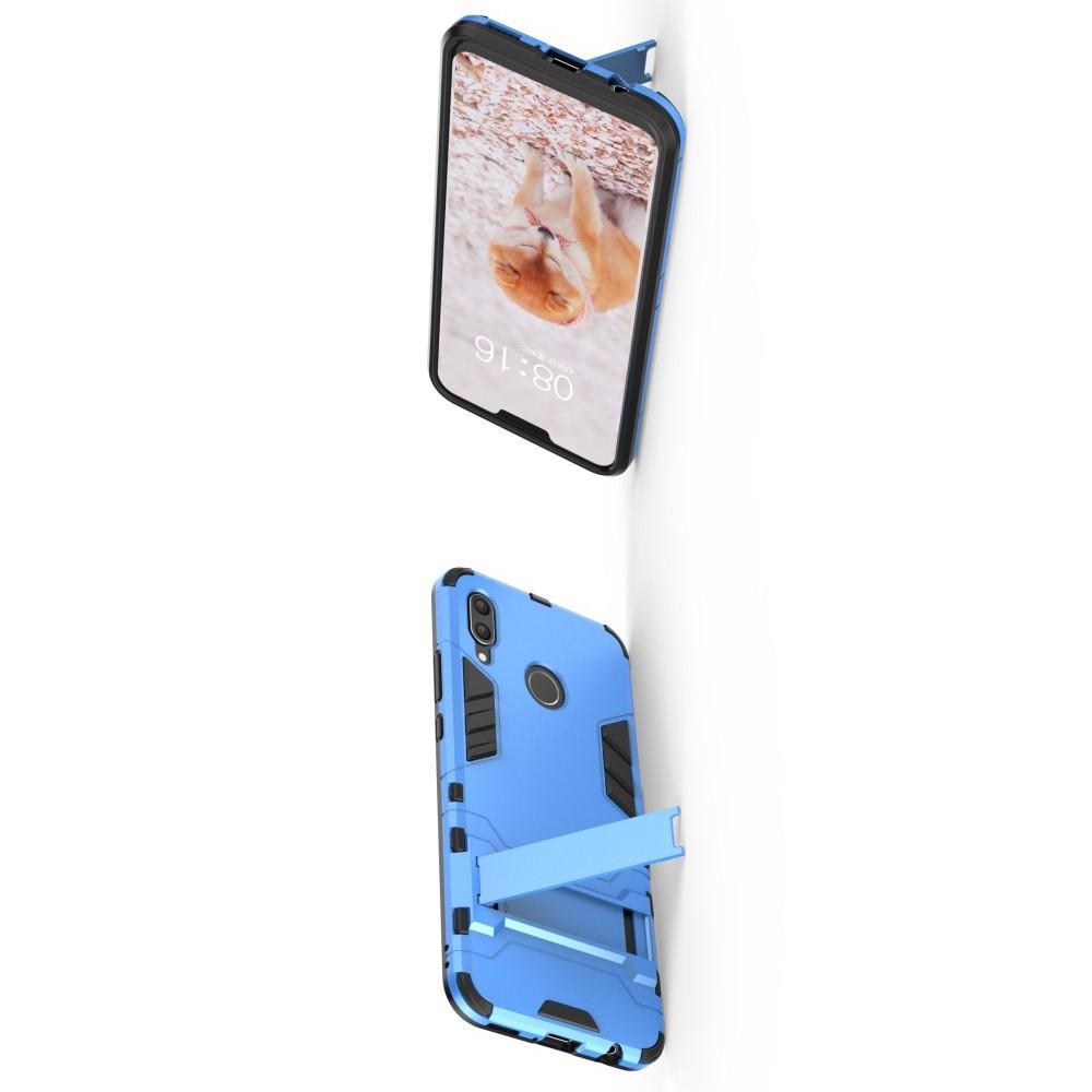 Защитный усиленный гибридный чехол противоударный с подставкой для Huawei nova 3 Голубой