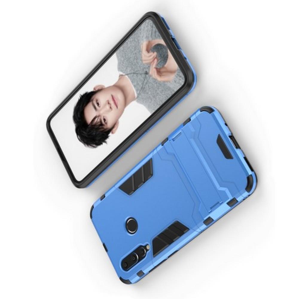 Защитный усиленный гибридный чехол противоударный с подставкой для Huawei Nova 4 Синий
