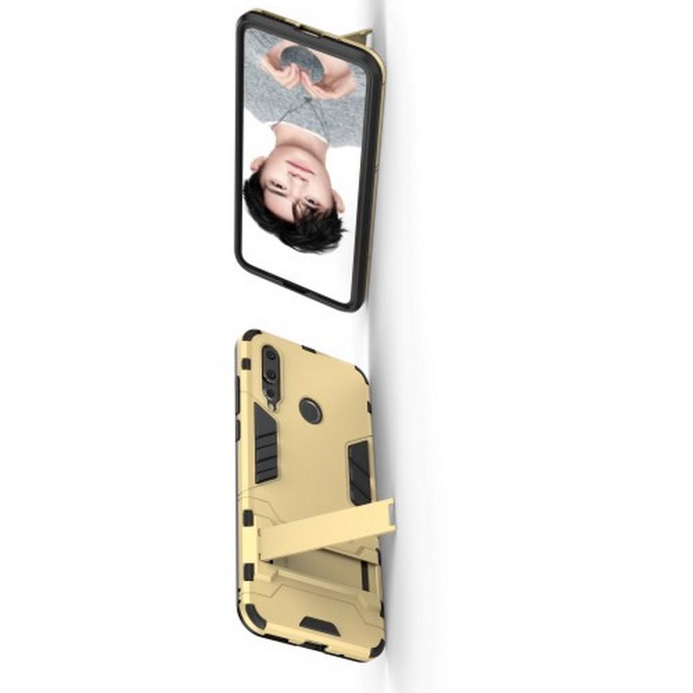 Защитный усиленный гибридный чехол противоударный с подставкой для Huawei Nova 4 Золотой