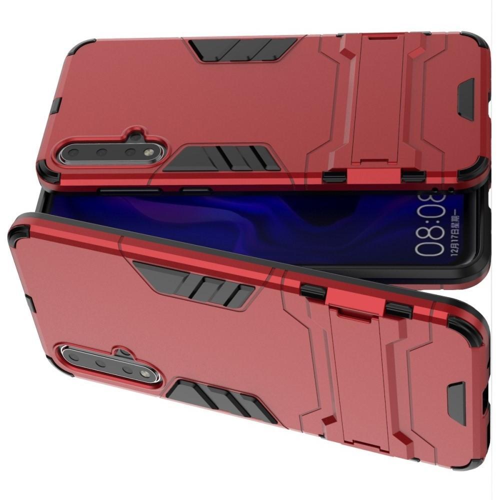 Защитный усиленный гибридный чехол противоударный с подставкой для Huawei Nova 5 Красный