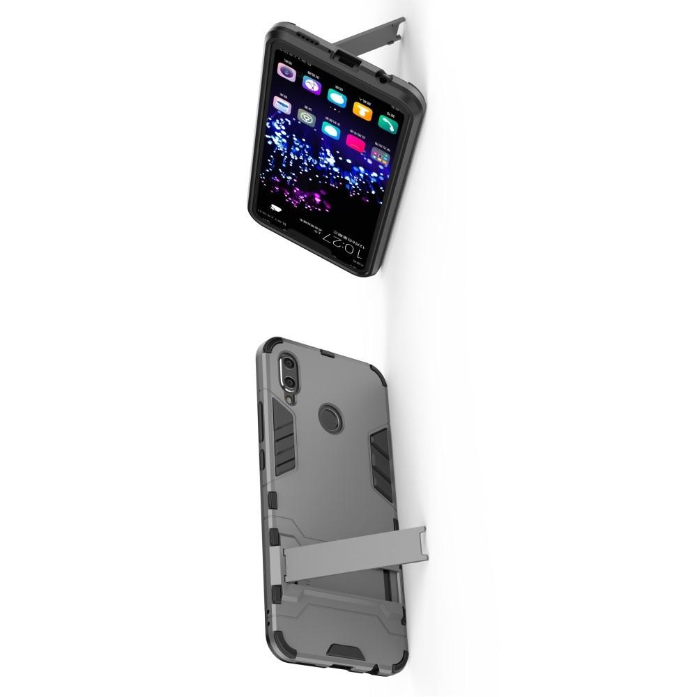 Защитный усиленный гибридный чехол противоударный с подставкой для Huawei P smart+ / Nova 3i Серый