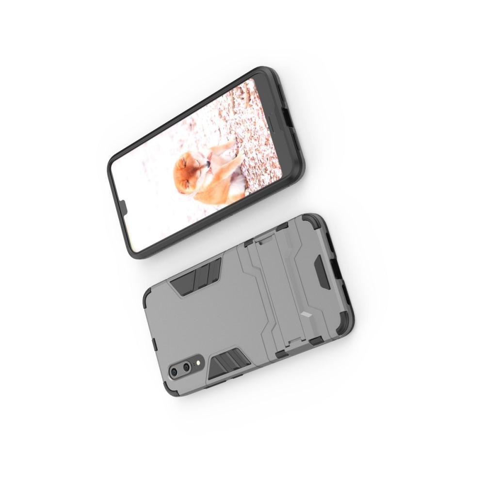 Защитный усиленный гибридный чехол противоударный с подставкой для Huawei P20 Серый