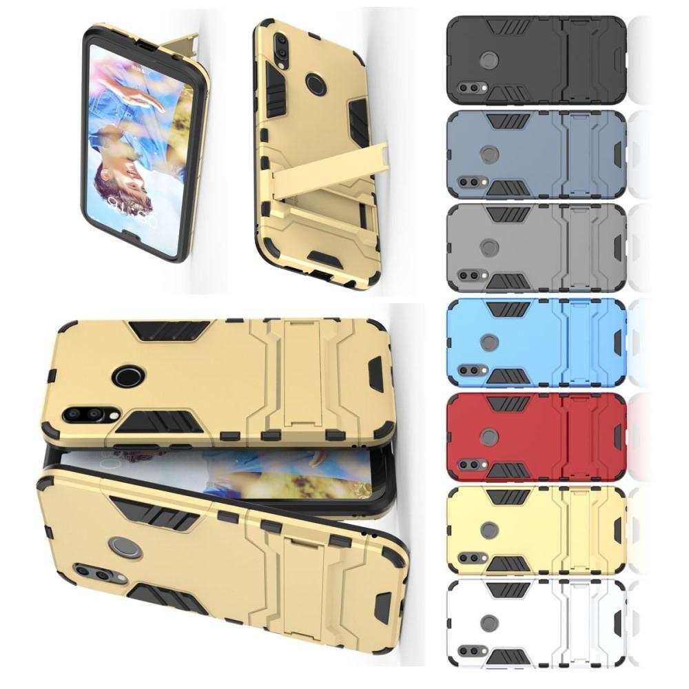 Защитный усиленный гибридный чехол противоударный с подставкой для Huawei P20 lite Золотой
