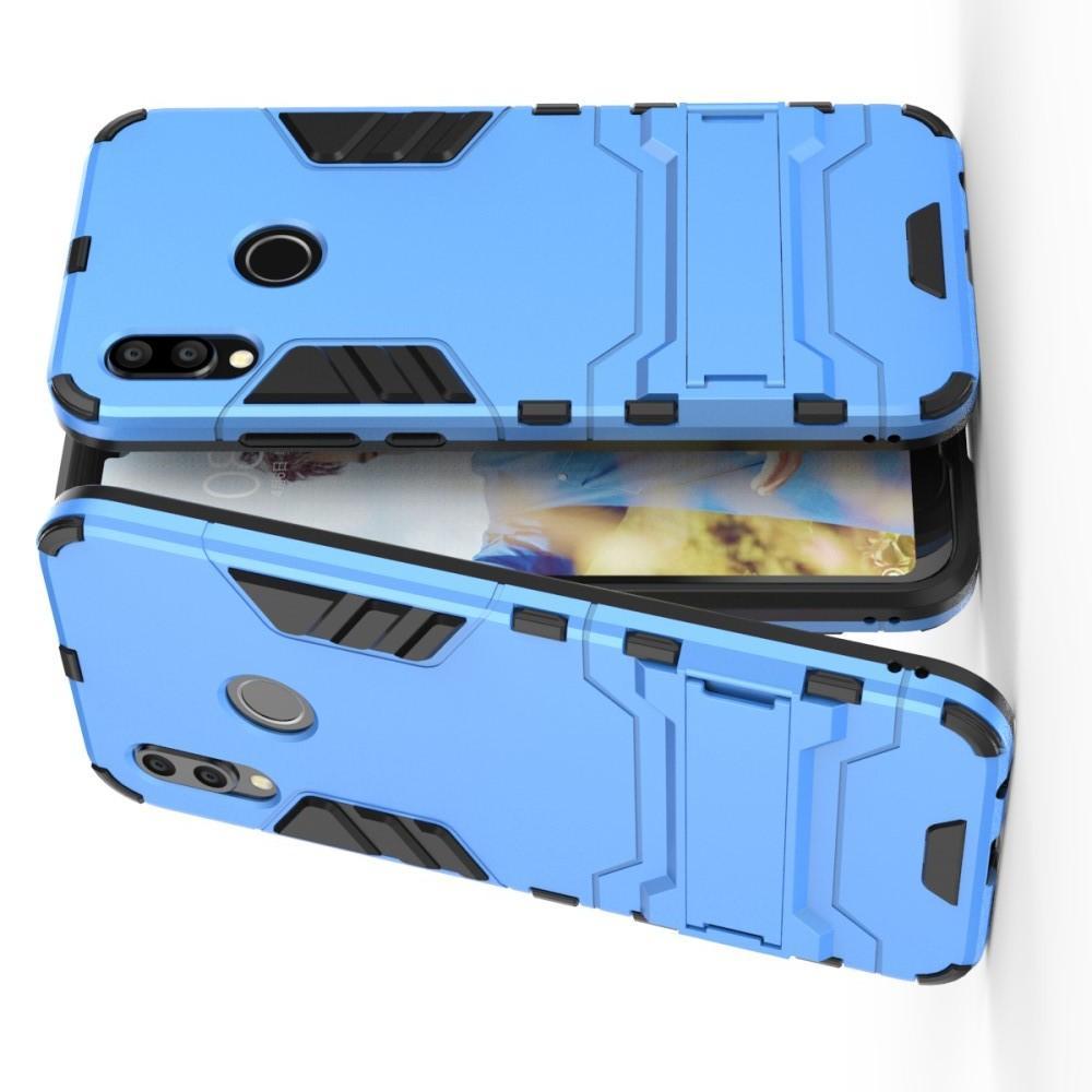 Защитный усиленный гибридный чехол противоударный с подставкой для Huawei P20 lite Голубой
