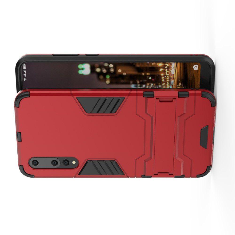 Защитный усиленный гибридный чехол противоударный с подставкой для Huawei P20 Pro Красный